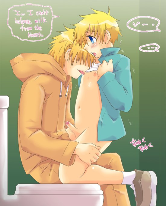 kenny tammy park and south Five nights in anime sister location
