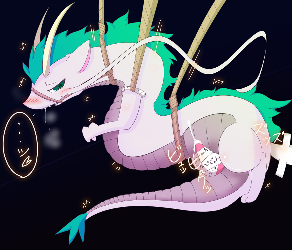 is lin in what spirited away Pokemon the ghost of maiden's peak