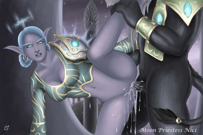 blowjob warcraft gif of world Digimon cyber sleuth male or female