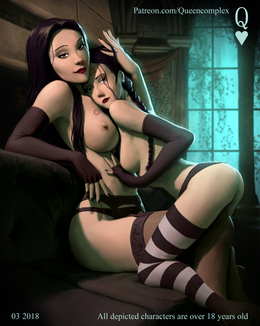 of naked heroines super artwork Leisure suit larry wet dreams don't dry nude