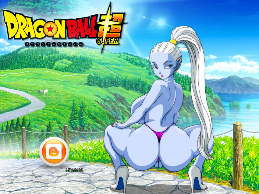 dragon and cheelai ball broly super How not to summon a demon lord manga uncensored